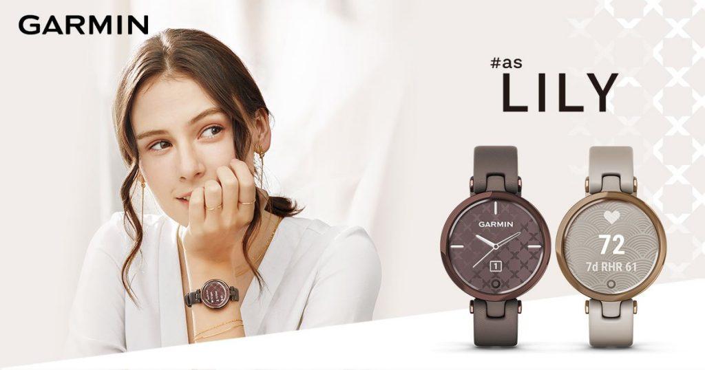 Garmin Lily The Smart Watch